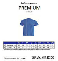Мужская футболка JHK REGULAR PREMIUM T-SHIRT цвет светло-салатовый (PT), фото 4