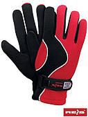 Зимние перчатки REIS, теплые, флисовые красные 8 р-р