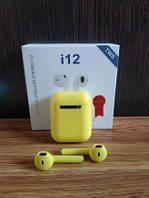 Беспроводные наушники i12 TWS Bluetooth сенсорные Желтые