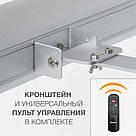 Инфракрасный электрический обогреватель Enders MADEIRA, 2 кВт, фото 6