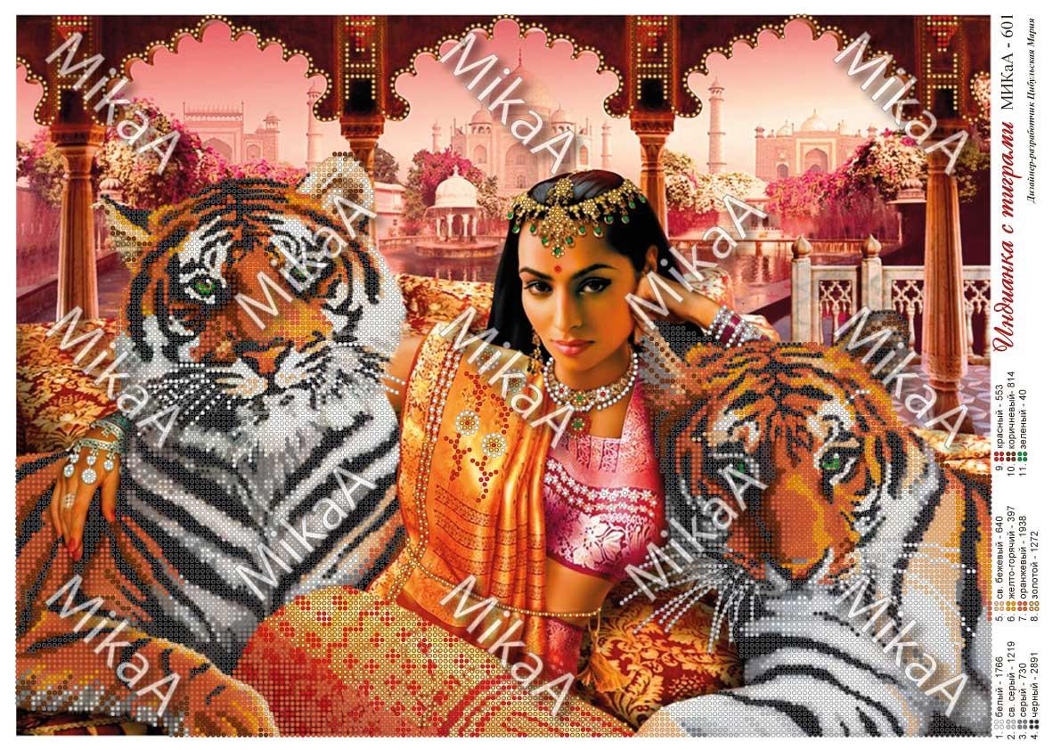 """Схема для частичной зашивки бисером - """"Индианка с тиграми"""""""
