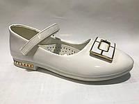 Туфли подросток деми  Сонце  32,33,34 ST019