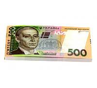 Блокнот сувенирный Пачка 500 Гривен