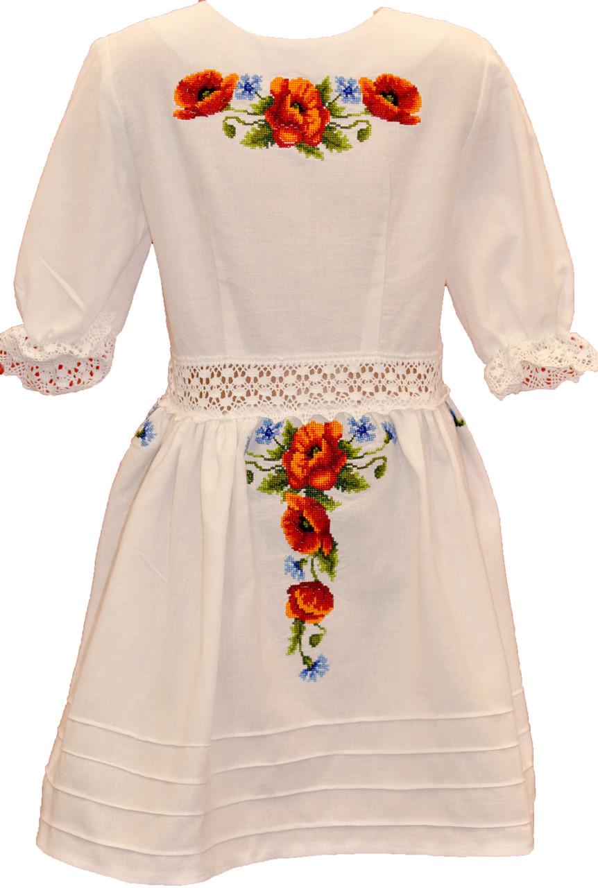 Дитяче плаття Ксенія