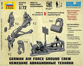 Набор пластиковых фигур в масштабе 1/72. Немецкие авиационные техники.  ZVEZDA 6188, фото 2