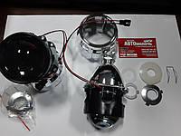 Би-Ксеноновая линза H1 2.5 дюйма с масками с переходниками H4, H7 к-т с 2-х шт. (пр-во Sigma)