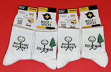 Носки с приколами демисезонные Rock'n'socks 444-32 Украина one size (37-44р) НМД-0510488