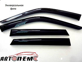 Дефлекторы окон (ветровики) Audi A80 1997-2004 г. ТМ ANV-Tuning