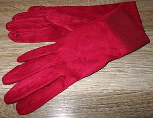 Перчатки замшевые с манжетом сенсорные марсала размер 6.5