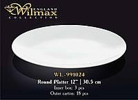 Блюдо круглое 30,5 см Wilmax WL-991024