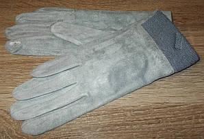 Перчатки замшевые с манжетом сенсорные серые размер 6.5