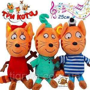 Три Кота набор мягких музыкальных игрушек - Карамелька, Коржик и Компот