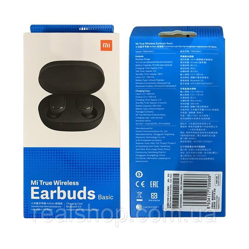 Наушники Xiaomi Mi True Wireless Earbuds Basic Bluetooth (Original) GLOBAL Black ZBW4480GL