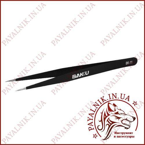 Пинцет прямой BAKU BK-11 с антистатическим покрытием