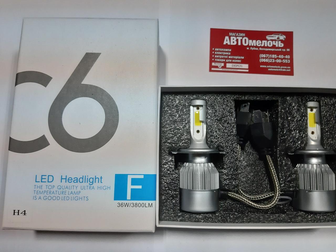 Лампа LED C6 серия H4 12-24V 36W 6000K 4000Lm к-т