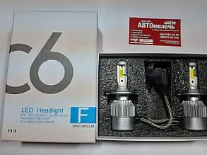 Лампа LED вентилятор H4 12-24V 6000K 3200Lm к-т