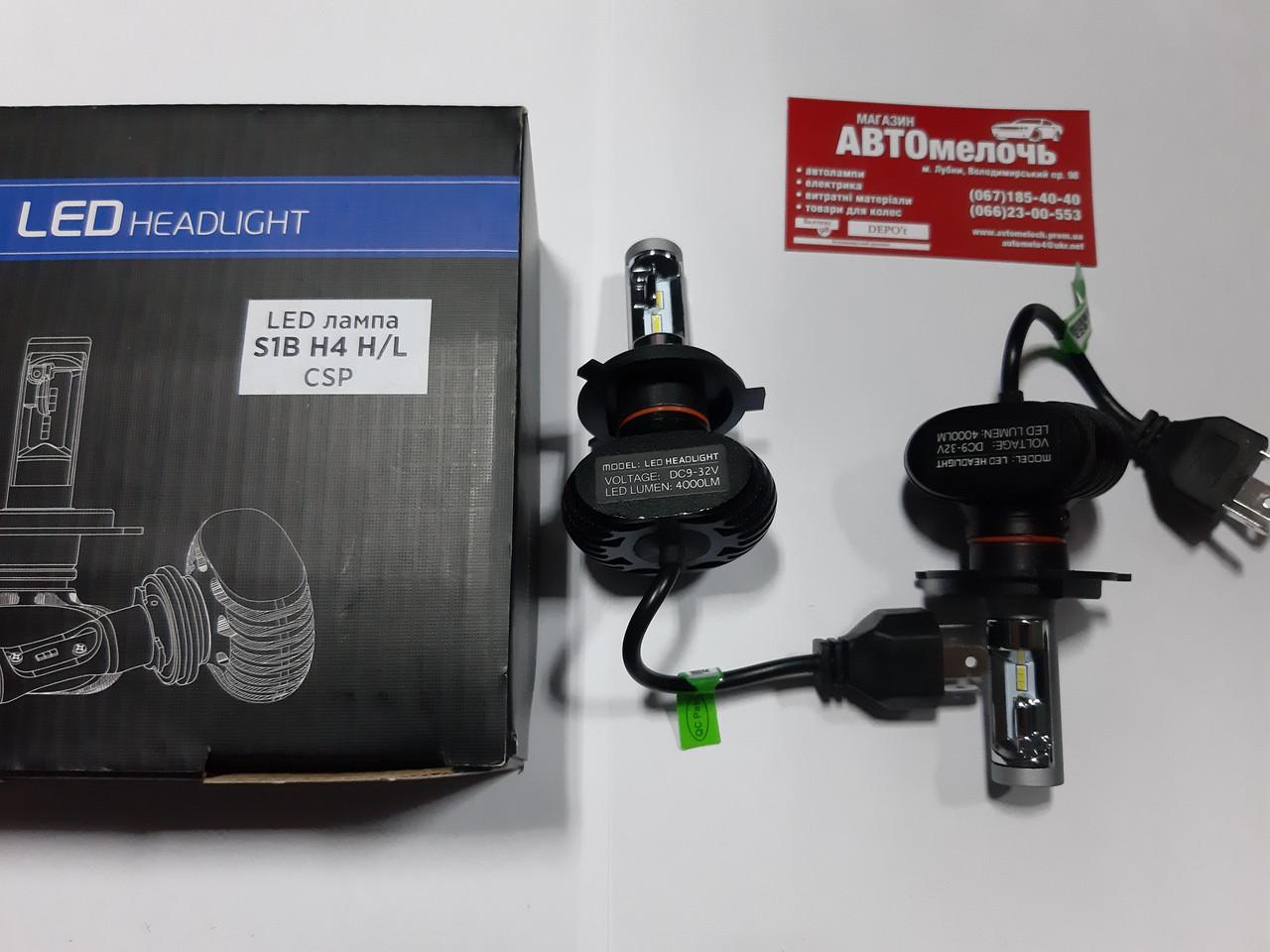 Лампа LED S1B серия H4 12-24V 25W 6000K 4000Lm к-т