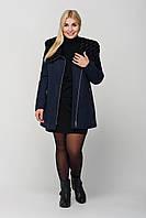 Жіноче зимове пальто з хутром і капюшоном №42 батал 42-62 р, фото 1