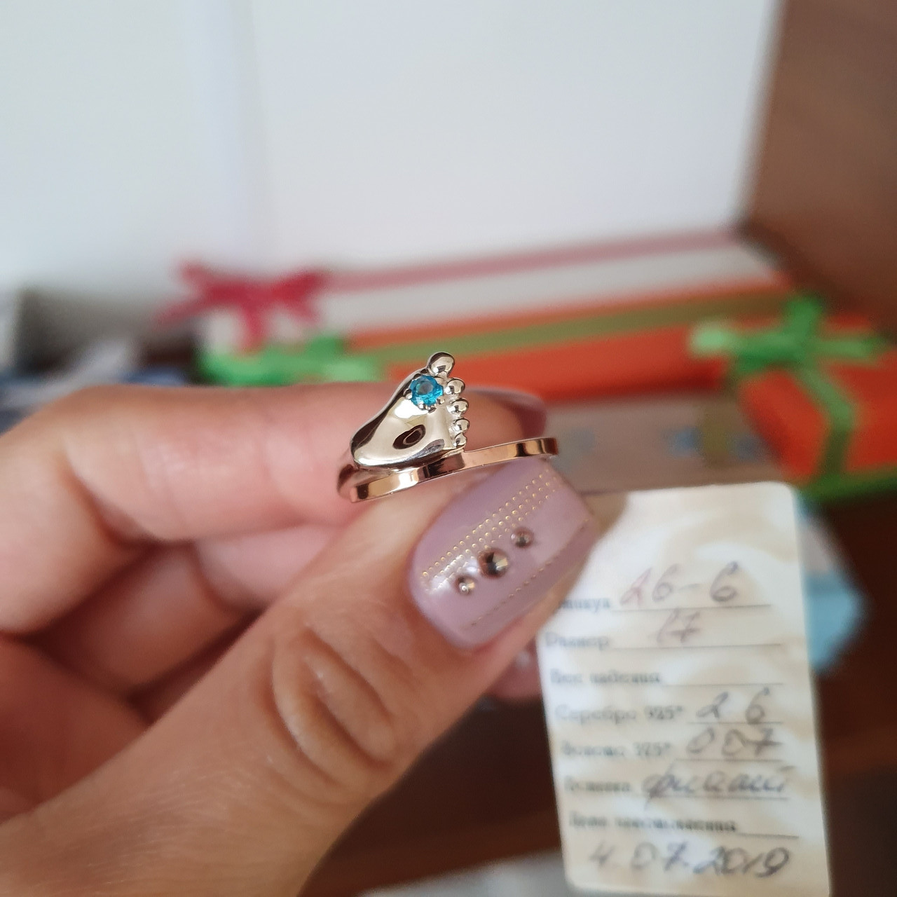 Серебряное кольцо ножка младенца №26-6