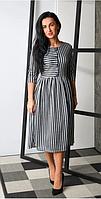 Красивое теплое платье в полосочку