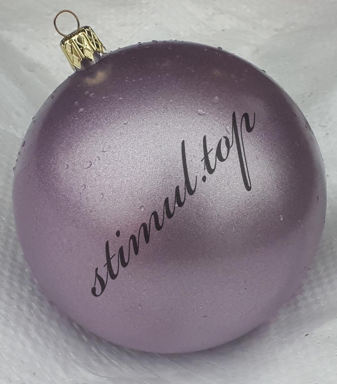 Шар на елку Ø 100 мм сиреневый ➜ Новогодний ёлочный шар матовый ➜ Новорічна куля ➜ Ялинкова прикраса