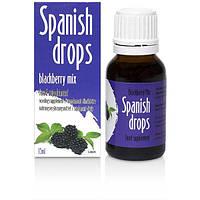 Возбуждающие капли Spanish Drops Blackberry Mix (15ml)