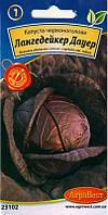 Семена капусты краснокочанной Лангедейкер Дауер 5 г. (АгроВест)