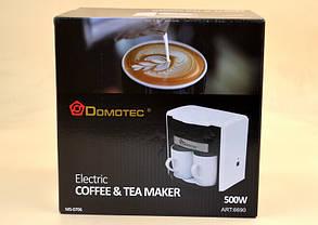 Капельная кофеварка на две чашки | Кофемашина DOMOTEC MS-0706 Белая (500 Вт), фото 3