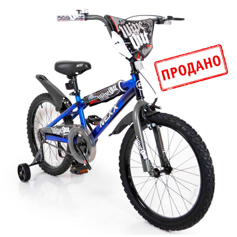 Детский Американский  Велосипед NEXX BOY-20 Blue Splash