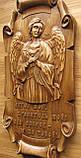 """Икона резная деревянная """"Ангел Покровитель"""" (35х17см дуб), фото 2"""