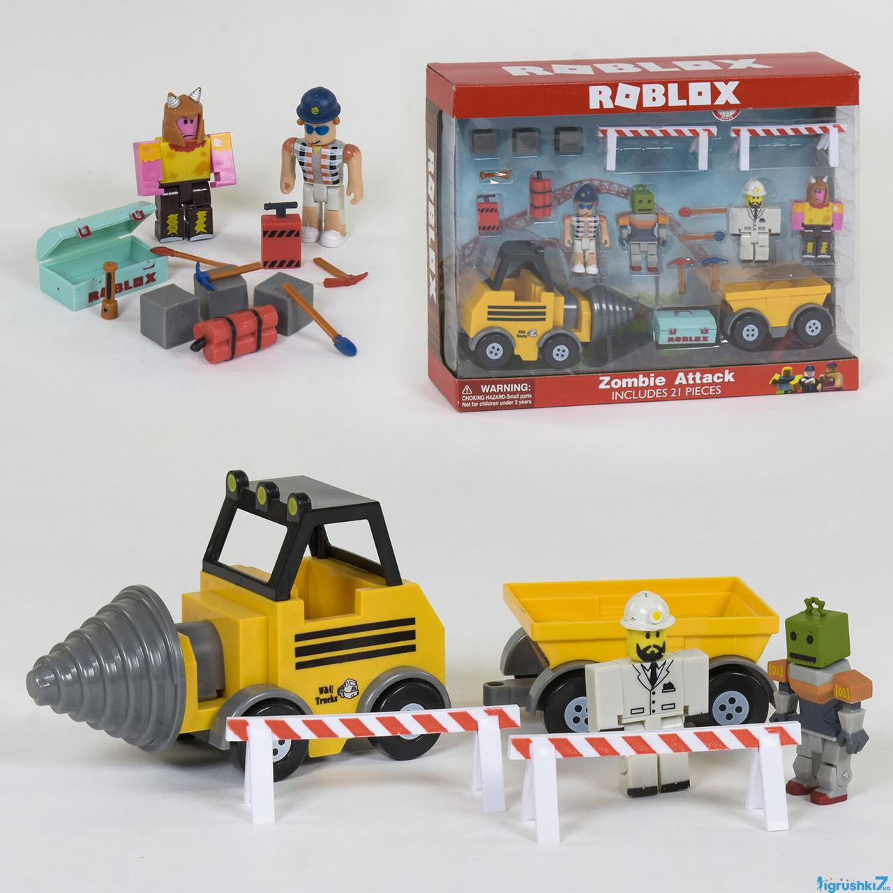 Роблокс - атака зомби