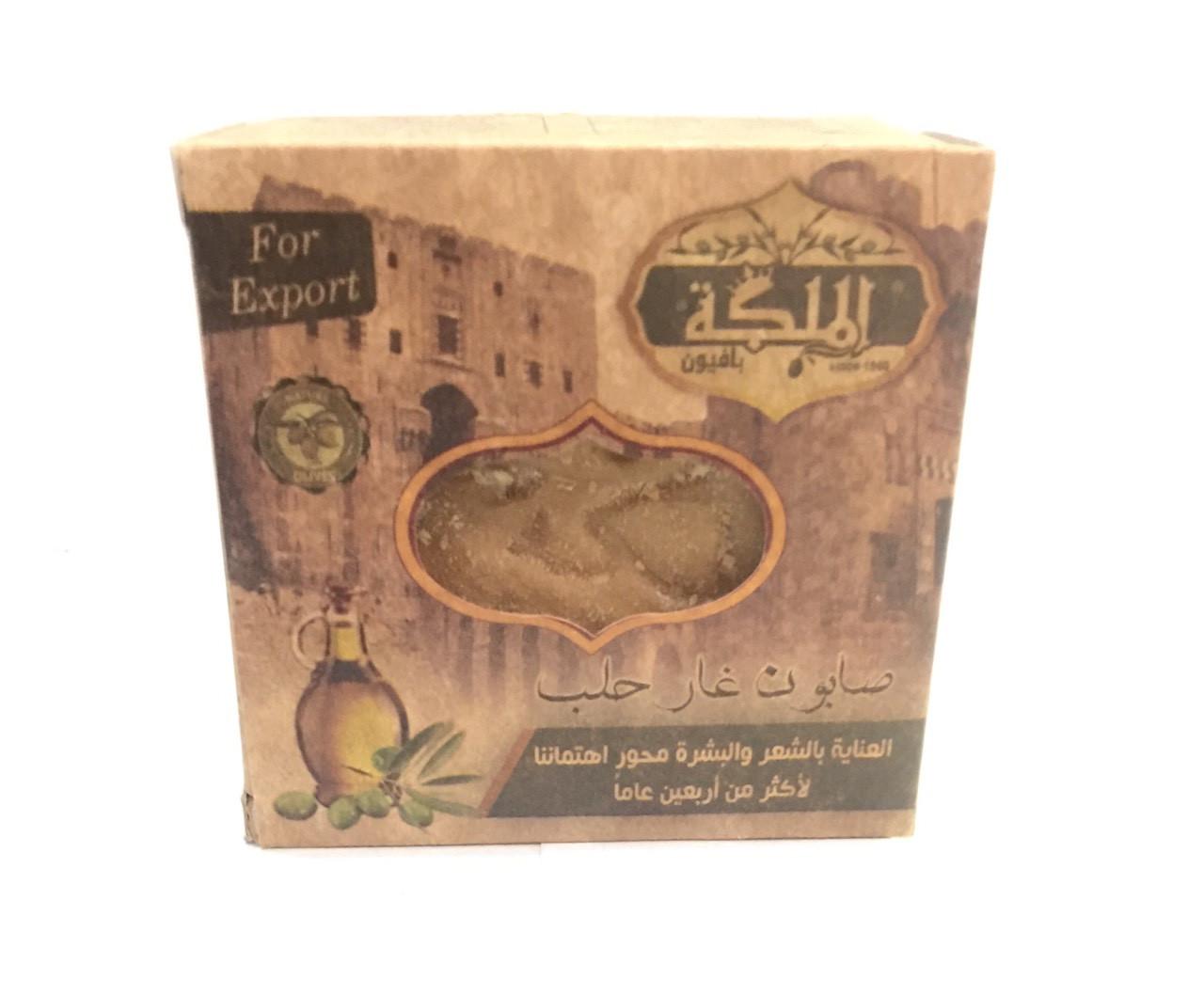 Оливковое мыло ручной работы 185 грамм