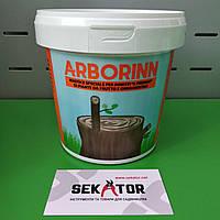 Паста (мастика) для холодного щеплення Arborinn (Італія)