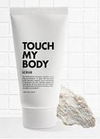 Смягчающий скраб для тела с козьим молоком Esthetic House Touch My Body Goat Milk Body Scrub, 70 мл
