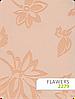 Ткань Флаверс для тканевых жалюзи