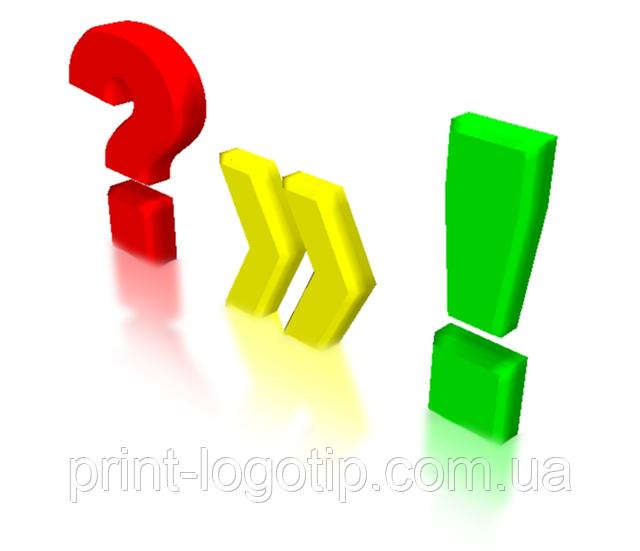 Дизайн разработка логотипа