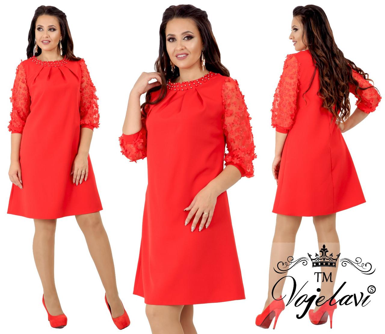 Нежное романтическое платье-трапеция с жемчужинами на горловине и красивыми рукавами, батал большие размеры