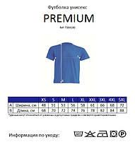 Мужская футболка JHK REGULAR PREMIUM T-SHIRT цвет персиковый (PH), фото 4