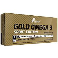 Рыбий жир Омега в капсулах (пищевая добавка) Gold Omega 3 Sport Edition 120 капсул Olimp Nutrition (01613-01)