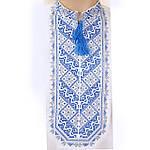 """Мужская вышиванка """"Николай"""" (сине-серая вышивка) с коротким рукавом, 39, фото 3"""