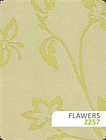Ткань Флаверс для тканевых ролет