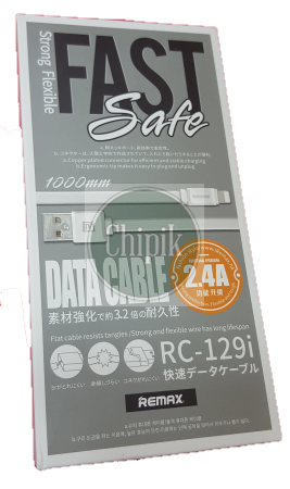 Дата кабель lightning Remax RC-129i, 1m, 2,4 А, білий