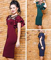 """Красивое нарядное женское платье с короткими рукавами воланами """"Флоренс"""" - 42, 44, 46, 48"""