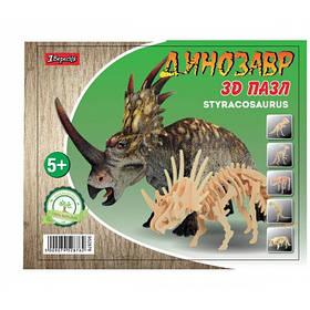 "Набор 3D пазл динозавр ""Little Styracosaurus"", деревянный."