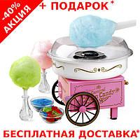 Аппарат для приготовления сладкой сахарной ваты Cotton Candy Maker на колесиках