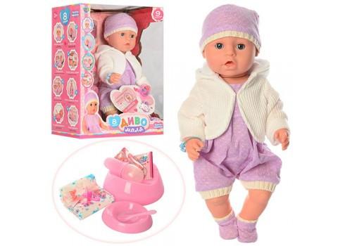 Кукла пупс Baby Born Диво Маля 1899B