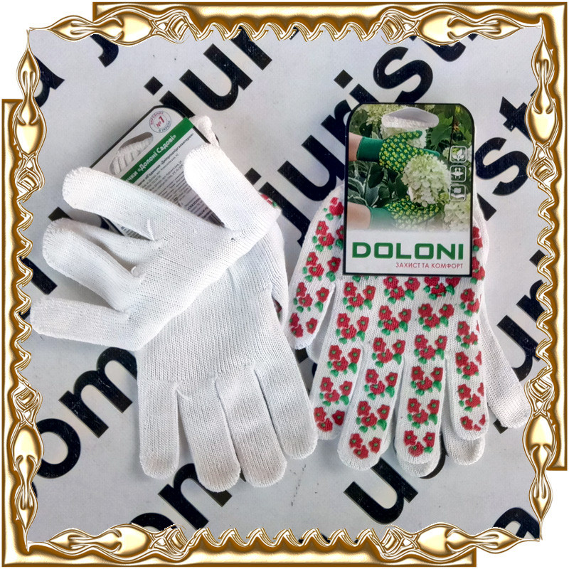 Перчатки х/б TM DOLONI женские