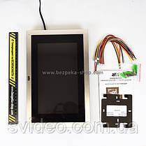 Видеодомофон ATIS AD-1050HD S-Black, фото 3