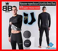 Мужское термобелье, термо Columbia Omni Heat, термобілизна чоловіча, + ПОДАРОК , цвет черный