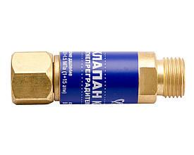 Клапан огнепреградительный КОК кислородный на резак (синий) Краматорск
